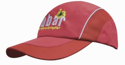 SPRING WOVEN FABRIC BASEBALL CAP.