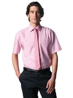 RUSSELL COLLECTION SHORT SLEEVE TENCEL CORPORATE SHIRT.