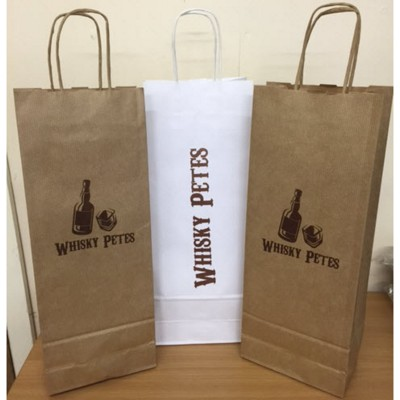 Picture of TWIST HANDLE PAPER WINE BOTTLE BAG