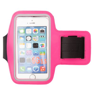 Picture of KELAN MOBILE PHONE ARM BAND CASE in PU Leather with Touch Screen Window & Reflective Part