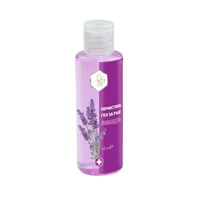 Picture of 60ML SEVEN HEAVEN LAVENDER SCENTED HAND CLEANSING GEL 80% ALCOHOL
