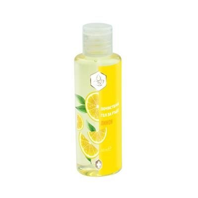 Picture of 60ML SEVEN HEAVEN LEMON SCENTED HAND CLEANSING GEL 80% ALCOHOL