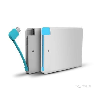 Picture of PLASTIC CREDIT CARD POWER BANK CHARGER 012 in White