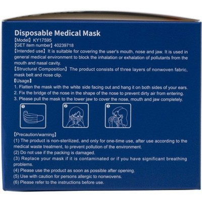 Picture of DISPOSABLE FACE MASK