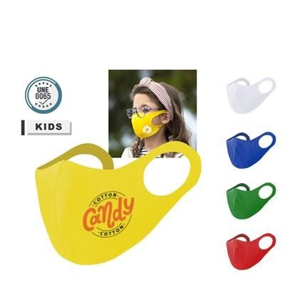 Picture of CHILDRENS WASHABLE MASK