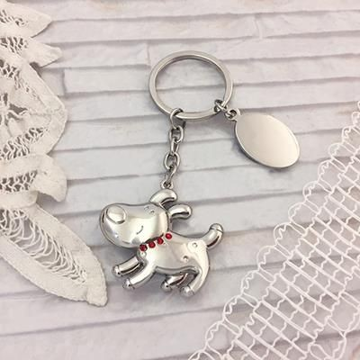 Picture of DOGGY KEYRING