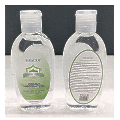 Picture of SANITISER GEL with Aloe Extract