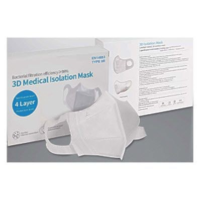 MEDICAL GRADE TYPE IIR 4-PLY FACE MASK