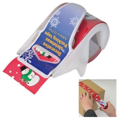 Picture of INGERSOLL ADHESIVE GIFT RIBBON