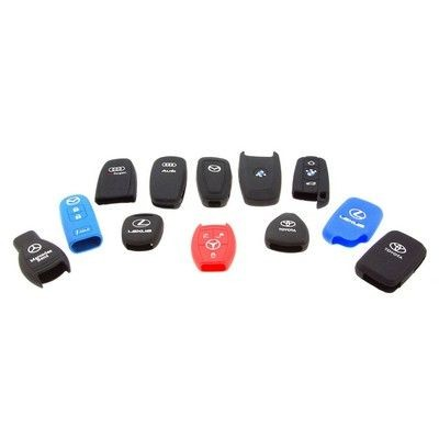 Picture of SILICON AUTO KEYRING FOB COVER