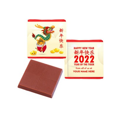 Picture of CHINESE NEW YEAR NEAPOLITAN CHOCOLATE FULL COLOUR