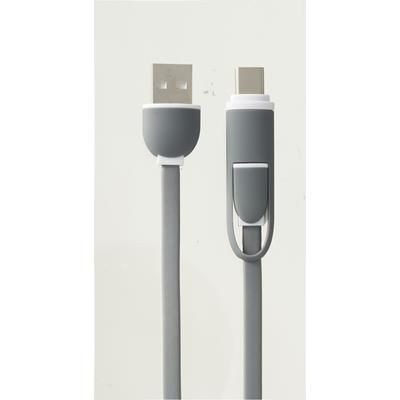 Picture of USB TYPE C CHARGER CABLE