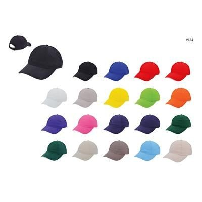 Picture of BRUSHED PROMO CAP