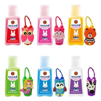 Picture of CARTOON SHAPE HAND SANITISER 30ML