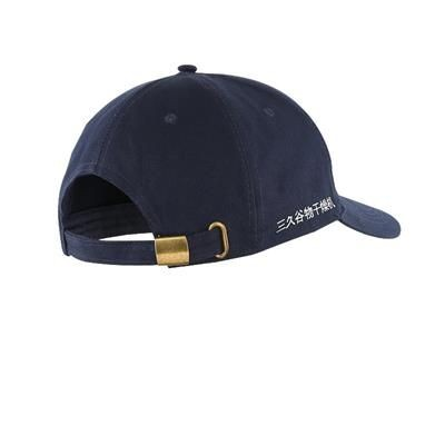 Picture of BESPOKE BASEBALL CAP