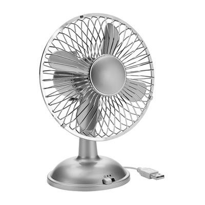 Picture of CASERTA USB FAN