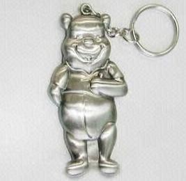 Picture of BESPOKE 2D METAL KEYRING in Silver